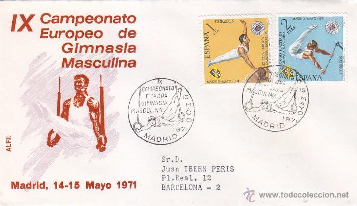 GIMNASIA MASCULINA: IX CAMPEONATO DE EUROPA, MADRID 1971. MATASELLOS EN SOBRE DE ALFIL. (Sellos - Historia Postal - Sello Español - Sobres Primer Día y Matasellos Especiales)
