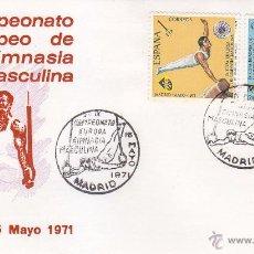 Sellos: GIMNASIA MASCULINA: IX CAMPEONATO DE EUROPA, MADRID 1971. MATASELLOS EN SOBRE DE ALFIL.. Lote 49400413