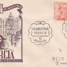 Sellos: III FERIA OFICIAL DE MUESTRAS, MURCIA 1956. MATASELLOS EN SOBRE CIRCULADO EG. LLEGADA. RARO ASI.. Lote 49437223