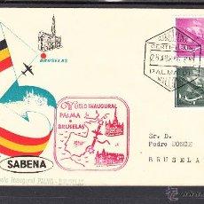 Sellos: .656 SOBRE MARCA AEREA Nº 49 VUELO INAUGURAL PALMA A BRUSELAS EN ROJO Y FECHADOR CORREO AEREO CERTI+. Lote 50040607