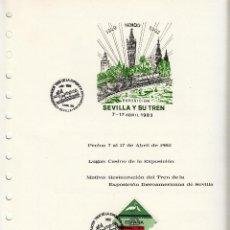 Sellos: .DOCUMENTO OFICIAL ASOCIACION DE -AMIGOS DEL FERROCARRIL, FF.CC. MATº + FOTOS. Lote 168056016