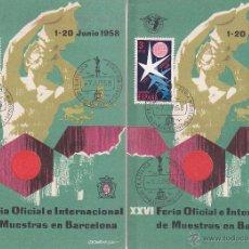Sellos: EXPOSICION BRUSELAS 1958 (EDIFIL 1220/21) EN DOS TARJETAS MATASELLOS P.D. FERIA MUESTRAS BARCELONA.. Lote 3135323