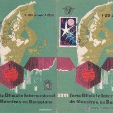Sellos: EXPOSICION BRUSELAS 1958 (EDIFIL 1220/21) EN DOS TARJETAS MATASELLOS P.D. FERIA MUESTRAS BARCELONA.. Lote 50239117
