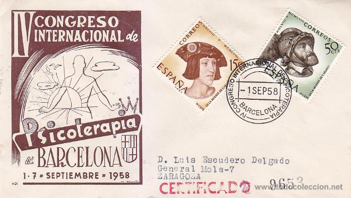 MEDICINA PSICOTERAPIA IV CONGRESO INTERNACIONAL, BARCELONA 1958. MATASELLOS EN SOBRE CIRCULADO DE DP (Sellos - Historia Postal - Sello Español - Sobres Primer Día y Matasellos Especiales)