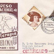 Sellos: MEDICINA PSICOTERAPIA IV CONGRESO INTERNACIONAL, BARCELONA 1958. MATASELLOS EN SOBRE CIRCULADO DE DP. Lote 10079559
