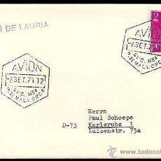 Sellos: ARMADA 1971 DESTRUCTOR ROGER DE LAURIA. Lote 50319215