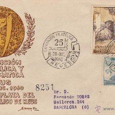 Sellos: MATASELLOS ESPECIAL DE REUS AÑO 1960 - EXPOSICION FILATELICA BODAS DE PLATA GRUPO FILATELICO. Lote 50362645