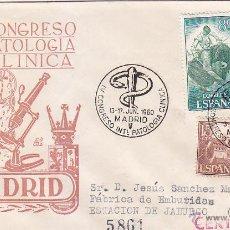 Sellos: MEDICINA PATOLOGIA CLINICA IV CONGRESO, MADRID 1960. RARO MATASELLOS EN SOBRE CIRCULADO DE DP.. Lote 50520570