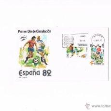Sellos: SOBRE PRIMER DÍA DE CIRCULACIÓN MUNDIAL ESPAÑA 82 NUEVO. Lote 50690700