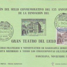 Sellos: GRAN TEATRO DEL LICEO 125 ANIVERSARIO, BARCELONA 1972. MATASELLOS EN HOJA RECUERDO VERDE OSCURO. . Lote 50764939