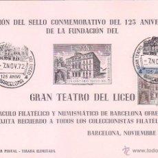 Sellos: GRAN TEATRO DEL LICEO 125 ANIVERSARIO, BARCELONA 1972. MATASELLOS EN HOJA RECUERDO ROSA.. Lote 50764948