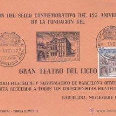 Sellos: GRAN TEATRO DEL LICEO 125 ANIVERSARIO, BARCELONA 1972. MATASELLOS EN HOJA RECUERDO MARRON.. Lote 50764956