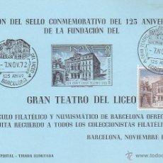 Sellos: GRAN TEATRO DEL LICEO 125 ANIVERSARIO, BARCELONA 1972. MATASELLOS EN HOJA RECUERDO AZUL OSCURO.. Lote 50764972