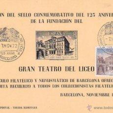 Sellos: GRAN TEATRO DEL LICEO 125 ANIVERSARIO, BARCELONA 1972. MATASELLOS EN HOJA RECUERDO AMARILLO.. Lote 50764987