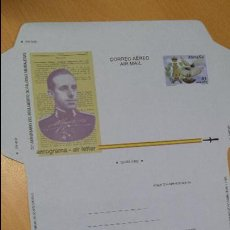 Sellos: CORREO AÉREO AEROGRAMA ALFONSO XIII. Lote 51111499