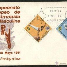 Sellos: SOBRE PRIMER DIA DE CIRCULACION - IX CAMPEONATO GIMNASIA MASCULINA - 1971. Lote 51170027