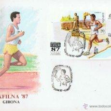 Sellos: SOBRE EXFILNA 1987 GIRONA EXPO FILATELICA NACIONAL. Lote 51330810