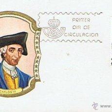 Sellos: SOBRE PRIMER DÍA DE CIRCULACIÓN CARLOS III 22/11/1970. Lote 51330900