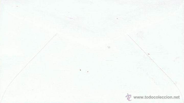 Sellos: SOBRE PRIMER DÍA DE CIRCULACIÓN VIAJE DE SS.MM. LOS REYES DE ESPAÑA A PERÚ 1978 - Foto 2 - 51330961