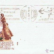 Sellos: SOBRE DE LA 41ª ASAMBLEA NACIONAL DE LA F.E.C.I.T 3 DE OCTUBRE 1976. Lote 51331125