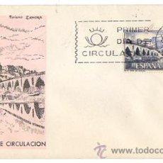 Sellos: SOBRE PRIMER DIA DE CIRCULACION. TURISMO ZAMORA. AÑO 1965. Lote 51422542