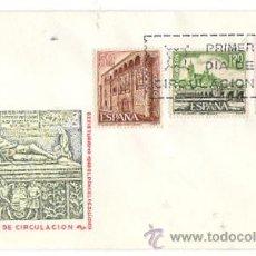 Sellos: SOBRE PRIMER DIA DE CIRCULACION. SERIE TURISMO 1968 EL DONCEL DE SIGÜENZA. Lote 51422616
