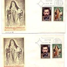 Sellos: LOTE DE 2 SOBRES PRIMER DIA DE CIRCULACION. PERSONAJES ESPAÑOLES. SANTA TERESA DE JESUS. 1971. Lote 51424904