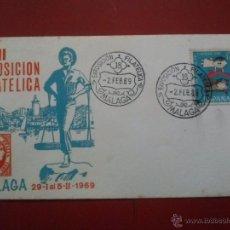 Sellos: XVIII EXPO MÁLAGA 2 FEBRERO 1969 MATASELLOS ESPECIAL CONMEMORATIVO. Lote 51554873