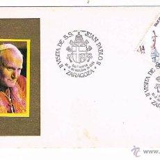 Sellos: LOTE DOS SOBRES PRIMER DÍA VISITA JUAN PABLO II A ESPAÑA SALAMANCA Y ZARAGOZA VATICANO RELIGIÓN. Lote 51582442
