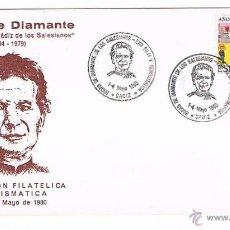 Sellos: SOBRE PRIMER DÍA BODAS DE DIAMANTE LLEGADA A CÁDIZ DE LOS SALESIANOS 1904-1979 SAN JUAN BOSCO. Lote 51582691
