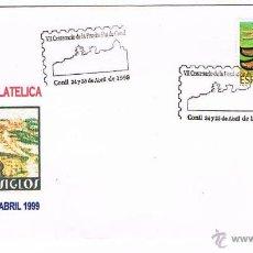 Sellos: SOBRE PRIMER DÍA VII CENTENARIO DE LA FUNDACIÓN DE CONIL 1999. Lote 51582789