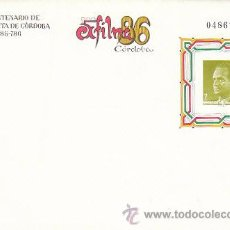 Sellos: SOBRE ENTERO POSTAL EDIFIL Nº 5, EXFILNA 86, XII CENTENARIO DE LA MEZQUITA DE CÓRDOBA, NUEVO. Lote 51597712