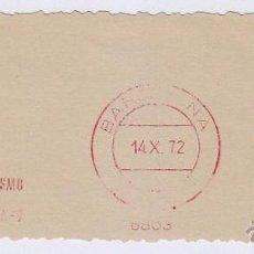Sellos: FRANQUEO MECÁNICO Nº 6803, CHAP, COMPAÑIA HISPANOAMERICANA DE TURISMO (AÑO1972). Lote 51600950