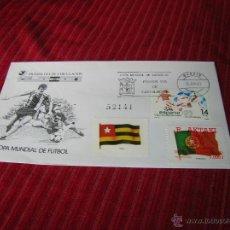 Sellos: SOBRE COPA MUNDIAL DE FUTBOL ´82 MADRID. Lote 51610475