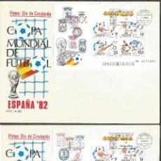 Sellos: ESPAÑA SOBRES PRIMER DIA CIRCULACION COPA MUNDIAL DE FUTBOL ESPAÑA´82 EDIFIL NUM. 2664 Y 2665. Lote 51956528