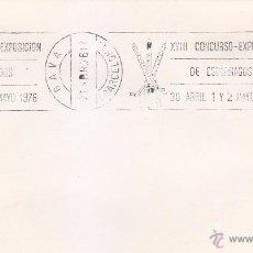 Sellos: ESPARRAGOS XVIII CONCURSO-EXPOSICION, GAVA (BARCELONA) 1976. RARO MATASELLOS DE RODILLO EN SOBRE.. Lote 28094261