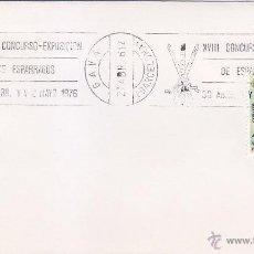 Sellos: ESPARRAGOS XVIII CONCURSO-EXPOSICION, GAVA (BARCELONA) 1976. RARO MATASELLOS DE RODILLO EN SOBRE.. Lote 52122260