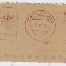 Sellos: FRANQUEO MECÁNICO Nº 5997, FMI, FONDO MEDITERRANEO DE INVERSIONES (AÑO1973). Lote 52159638