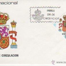 Sellos: ESCUDO NACIONAL. 1983. Lote 52299569