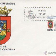 Sellos: ESTATUTO AUTONOMÍA DE CANTABRIA. 1983. Lote 52299656