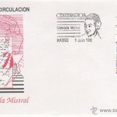 Sellos: CENTENARIOS. GABRIELA MISTRAL. 1989. Lote 52477371