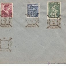 Sellos: MATASELLOS ESPECIAL REUS DIA DEL SELLO 12 OCTUBRE 1946-SERIE HISPANIDAD COMPLETA (NUMS 1002 A 1004). Lote 52729617