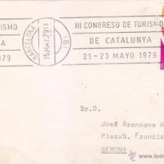 Sellos: TURISMO DE CATALUNYA III CONGRESO, BARCELONA 1979. RARO MATASELLOS DE RODILLO EN TARJETA.. Lote 52770751