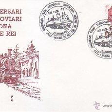 Sellos: TRENES CXXV ANIVERSARI TRAM FERROVIARI BARCELONA MOLINS REI 1981. MATASELLOS FERROCARRIL SOBRE ALFIL. Lote 21362550