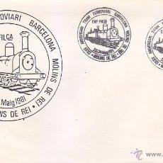 Sellos: TRENES CXXV ANIVERSARI TRAM FERROVIARI BARCELONA MOLINS REI 1981. MATASELLOS FERROCARRIL SOBRE ILUST. Lote 53004743