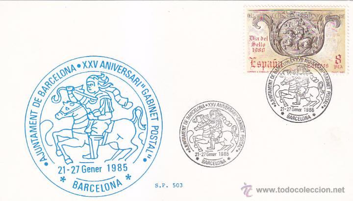 GABINET POSTAL XXV ANIVERSARI AJUNTAMENT DE BARCELONA 1985. MATASELLOS EN TARJETA DE SP. RARO ASI., usado segunda mano
