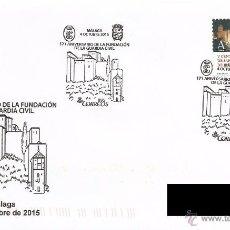 Sellos: ESPAÑA. MATASELLOS ESPECIAL. 171 ANIVERSARIO DE LA GUARDIA CIVIL. MALAGA 2015. Lote 53488616