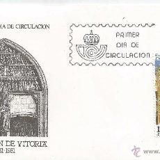 Sellos: ** AA92 - SOBRE PRIMER DIA DE CIRCULACION - FUNDACION DE VITORIA 1181-1981. Lote 53505047