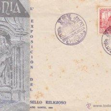 Sellos: SOBRE: VITORIA 1951 - EXPOSICION DEL SELLO RELIGIOSO. Lote 53644027