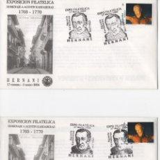 Sellos: FILATELIA-EXPO FILATELICA PADRE KARDABERAZ-HERNANI AÑO 2004. Lote 53764056